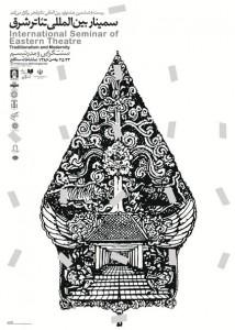 1386 bahman 24