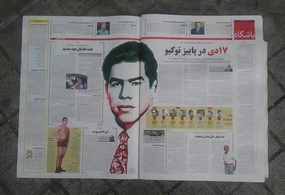 خبر نمایشگاه تختی در روزنامه مردم امروز