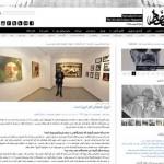 نمایشگاه فروغ فرخزاد (21)