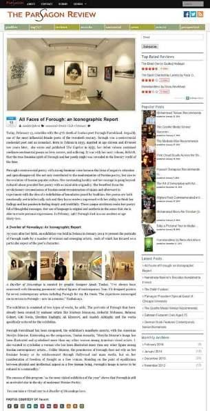 نمایشگاه فروغ فرخزاد (23)