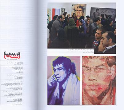 انتخاب به عنوان نمایشگاه منتخب هفته در دوهفته نامه تندیس