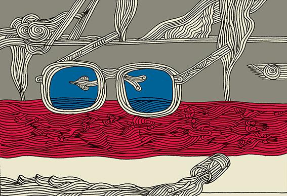 """اثر """"کیانوش غریب پور"""" در نمایشگاه """"چند روایت از یک انسان که با امواج ارس به دریا پیوست"""" به گردآورندگی آرش تنهایی"""